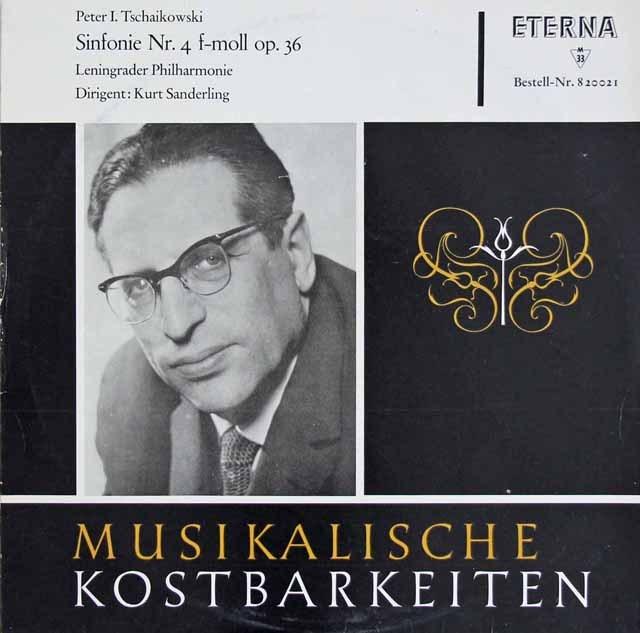 ザンデルリンク&レニングラード・フィルのチャイコフスキー/交響曲第4番 独ETERNA 2837 LP レコード