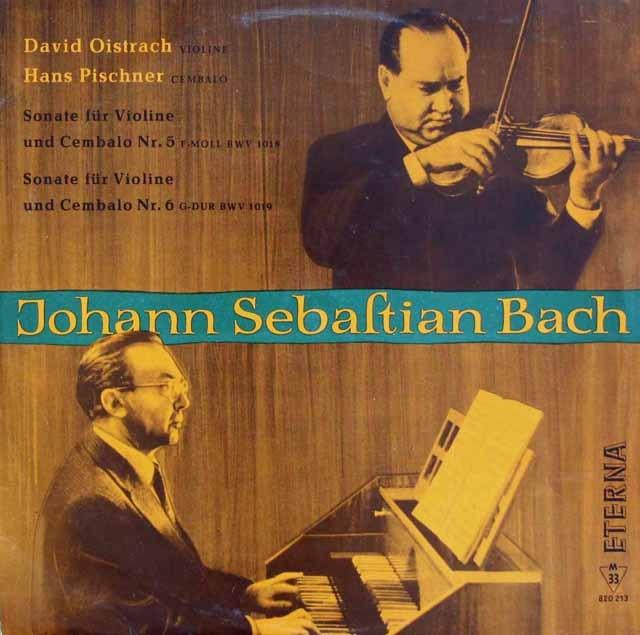 オイストラフのバッハ/ヴァイオリンソナタ第5&6番 独ETERNA 3219 LP レコード