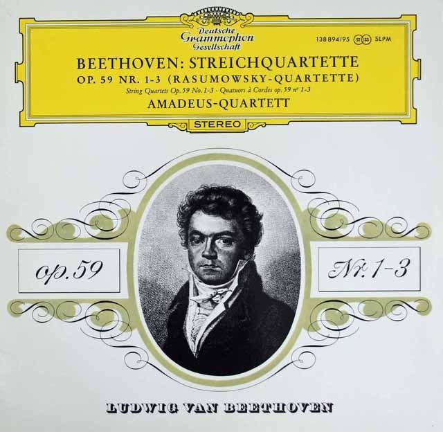 アマデウス四重奏団のベートーヴェン/弦楽四重奏曲第7~9番「ラズモフスキー」 独DGG 3219 LP レコード