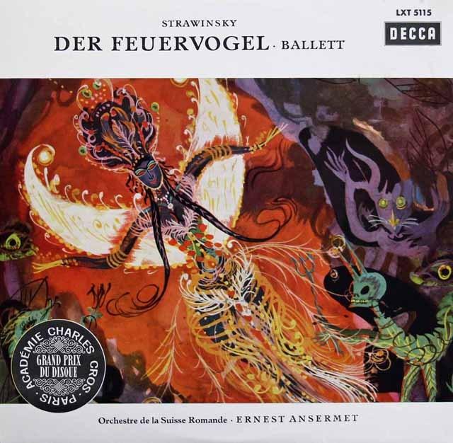 【モノラル】 アンセルメのストラヴィンスキー/バレエ音楽「火の鳥」 独DECCA 3220 LP レコード