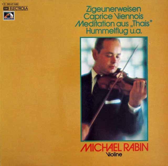 レビンのヴァイオリン・リサイタル 独EMI 3220 LP レコード