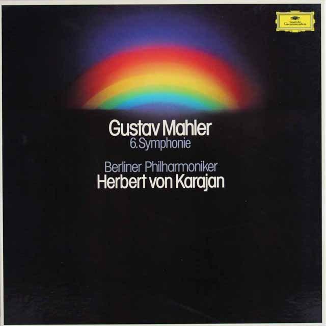 カラヤンのマーラー/交響曲第6番「悲劇的」 独DGG 2839 LP レコード