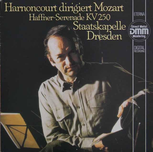 アーノンクールのモーツァルト/セレナーデ第7番「ハフナー」ほか 独ETERNA 3220 LP レコード