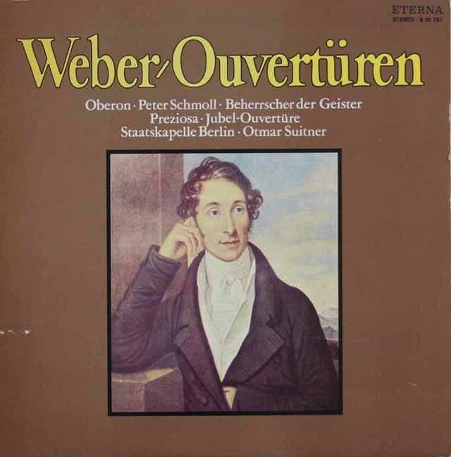 スウィトナーのウェーバー/序曲集 独ETERNA 3220 LP レコード