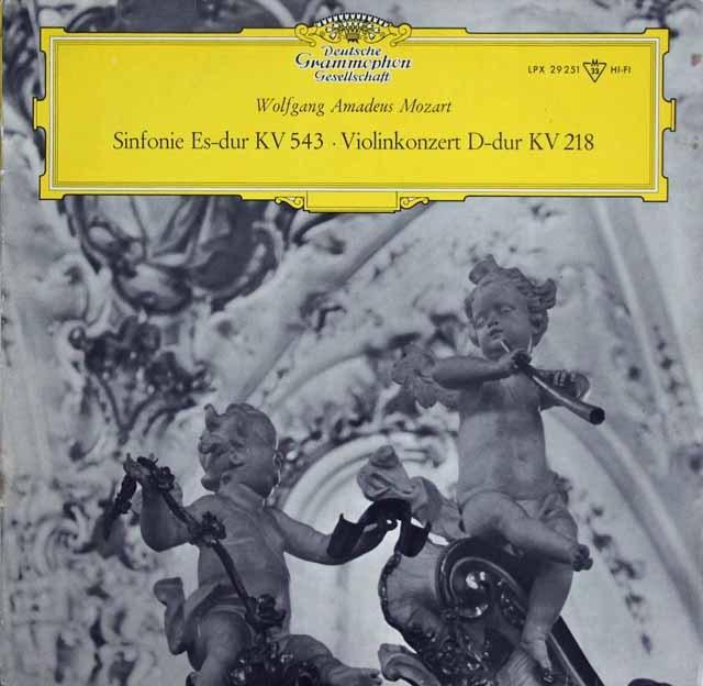 マルツィ&ムのモーツァルト/ヴァイオリン協奏曲第4番ほか 独DGG 2840 LP レコード