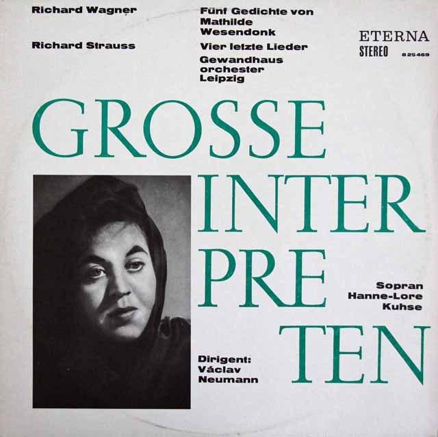 【テストプレス】 クーゼ&ノイマンのワーグナー/ヴェーゼンドンク歌曲集ほか 独ETERNA 3220 LP レコード