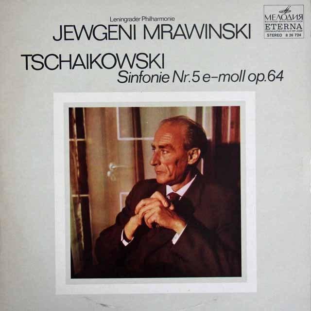ムラヴィンスキーのチャイコフスキー/交響曲第5番 独ETERNA 3220 LP レコード