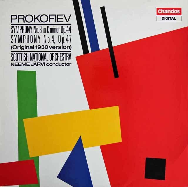 ネーメ・ヤルヴィのプロコフィエフ/交響曲第3番、第4番 英Chandos 3294 LP レコード