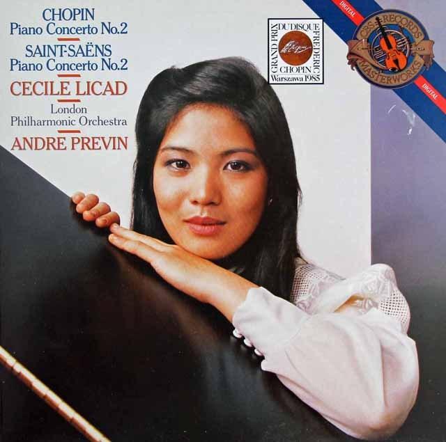 リカド&プレヴィンのショパン&サン=サーンス/ピアノ協奏曲集 蘭CBS 3294 LP レコード