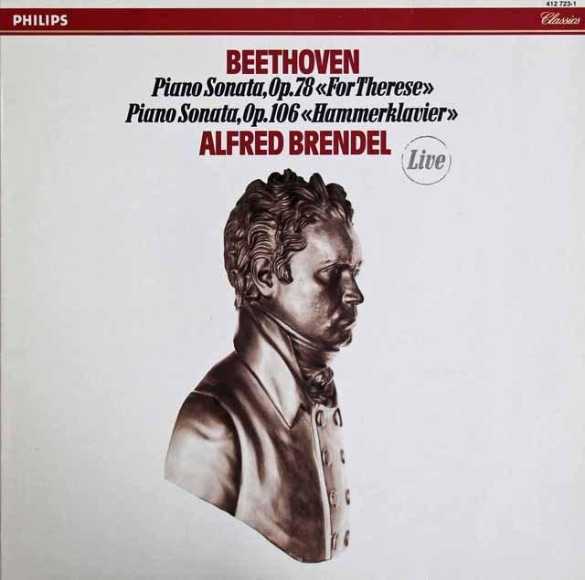ブレンデルのベートーヴェン/ピアノソナタ第29番「ハンマークラヴィーア」ほか 蘭PHILIPS 3294 LP レコード