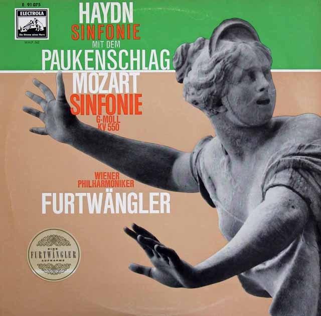 フルトヴェングラーのハイドン&モーツァルト/交響曲集 独EMI 3294 LP レコード