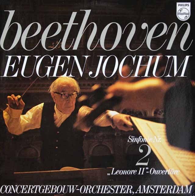 【テストプレス】 ヨッフムのベートーヴェン/交響曲第2番 蘭PHILIPS 3294 LP レコード