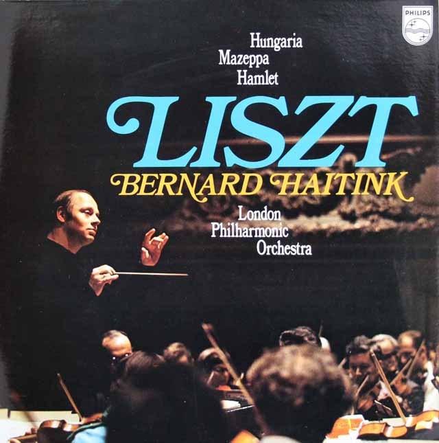 ハイティンクのリスト/交響詩「ハンガリー」「マゼッパ」「ハムレット」 蘭PHILIPS 3294 LP レコード