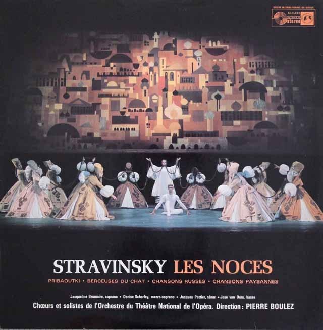 ブーレーズのストラヴィンスキー/「結婚」ほか 仏Concert Hall 3294 LP レコード