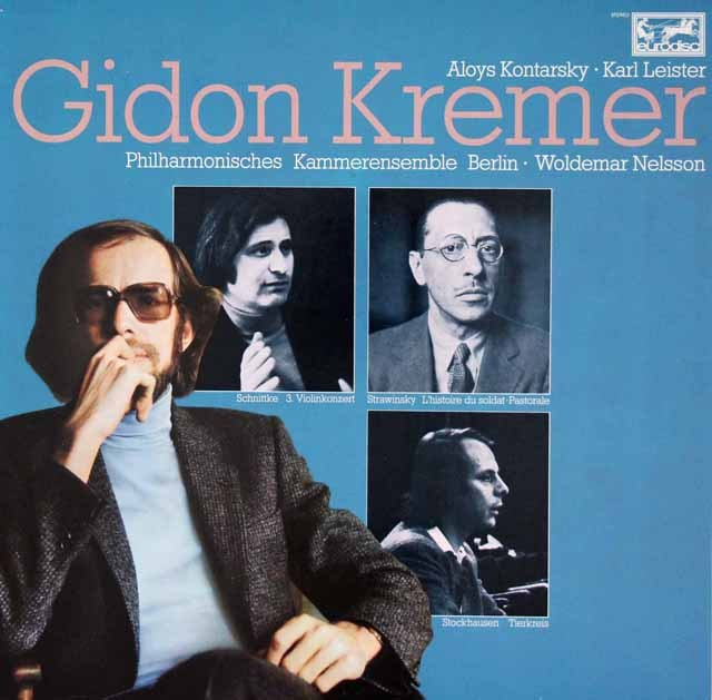 クレーメルのシュニトケ/ヴァイオリン協奏曲第3番ほか 独eurodisc 3294 LP レコード