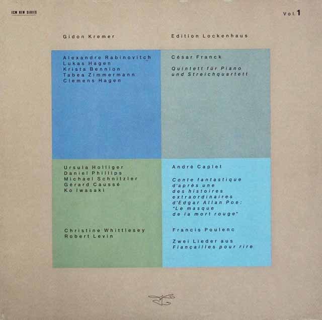 クレーメル/ロッケンハウス室内音楽祭エディション vol.1&2 独ECM 3293 LP レコード