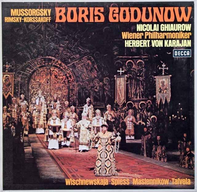 カラヤンのムソルグスキー/「ボリス・ゴドゥノフ」全曲 独DECCA 3293 LP レコード