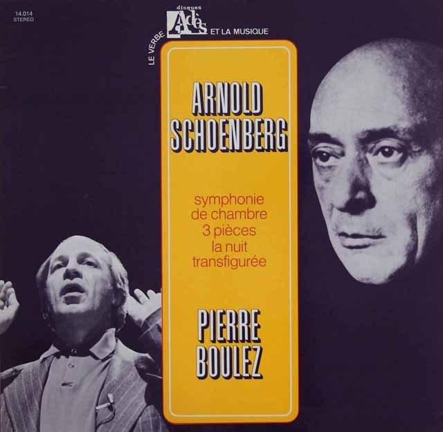 ブーレーズのシェーンベルク/「室内交響曲」「浄められた夜」ほか  仏ADES 2848 LP レコード