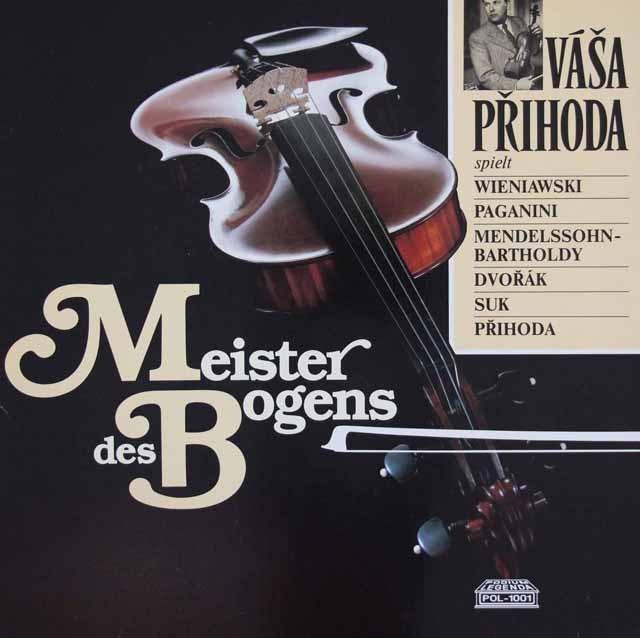 ヴァーシャ・プシホダのヴィエニャフスキ/ヴァイオリン協奏曲第2番ほか 独PODIUM LEGENDA 3293 LP レコード