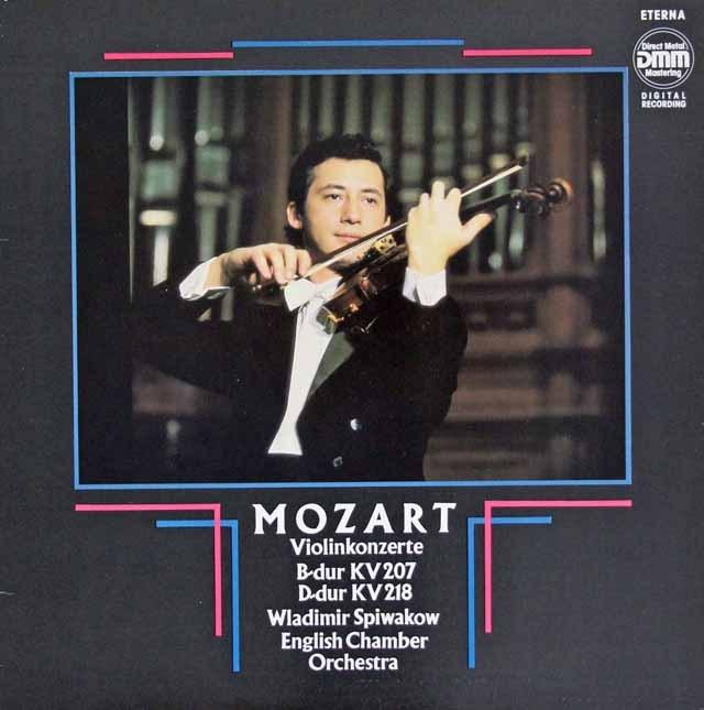 スピヴァコフのモーツァルト/ヴァイオリン協奏曲第1&4番 独ETERNA 3293 LP レコード