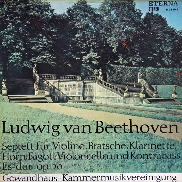 【独最初期盤】ゲヴァントハウス管弦楽団メンバーのベートーヴェン/七重奏曲 独ETERNA 3293 LP レコード