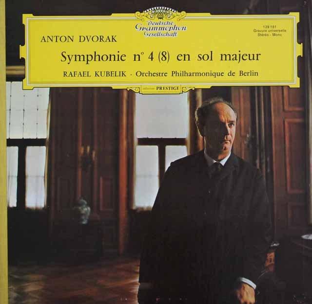 クーベリックのドヴォルザーク/交響曲第8番 独DGG 3293 LP レコード