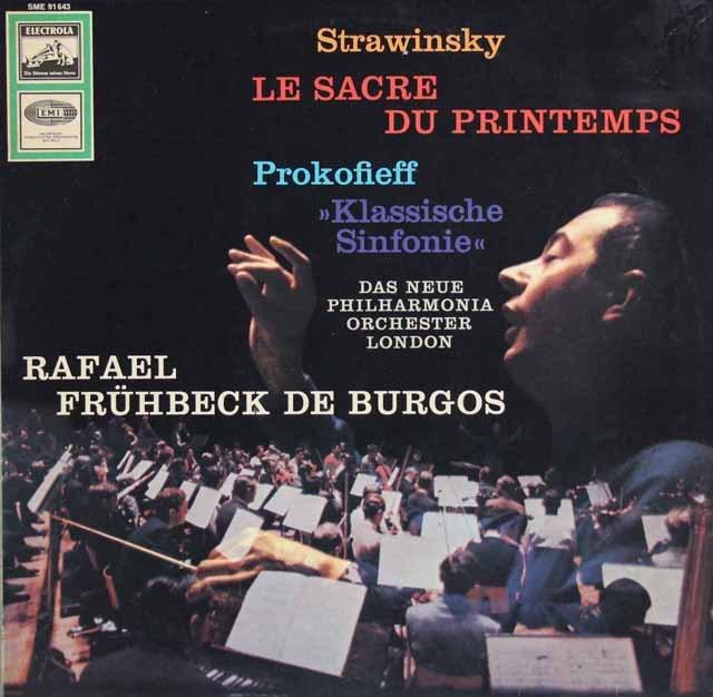 ブルゴスのストラヴィンスキー/春の祭典ほか 独EMI 3293 LP レコード