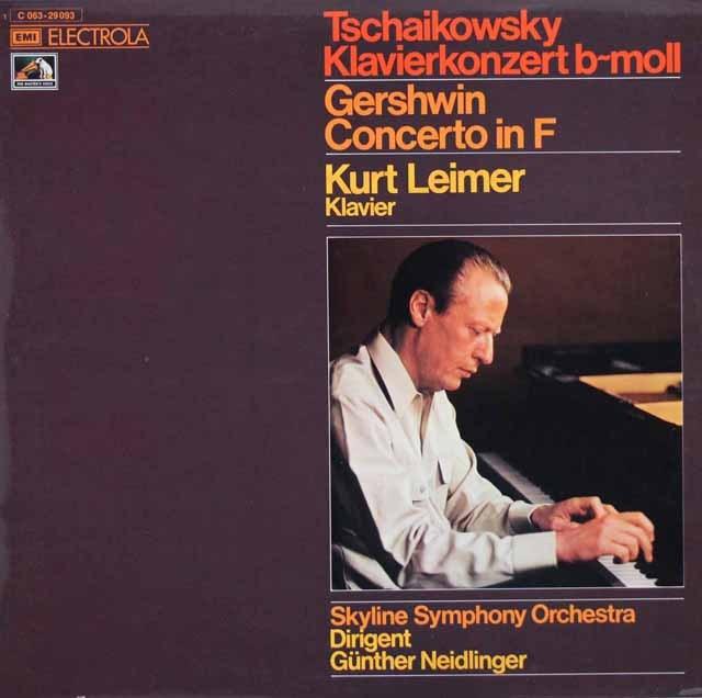 ライマーのチャイコフスキー/ピアノ協奏曲第1番ほか   独EMI 2848 LP レコード