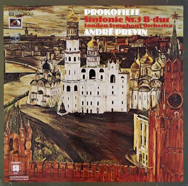 プレヴィンのプロコフィエフ/交響曲第5番 独EMI 3293 LP レコード