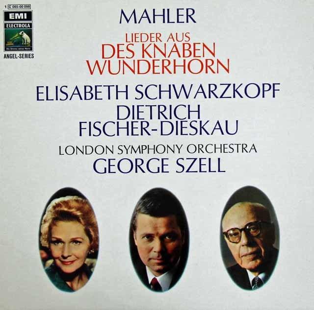 セルのマーラー/「こどもの不思議な角笛」  独EMI 2849 LP レコード