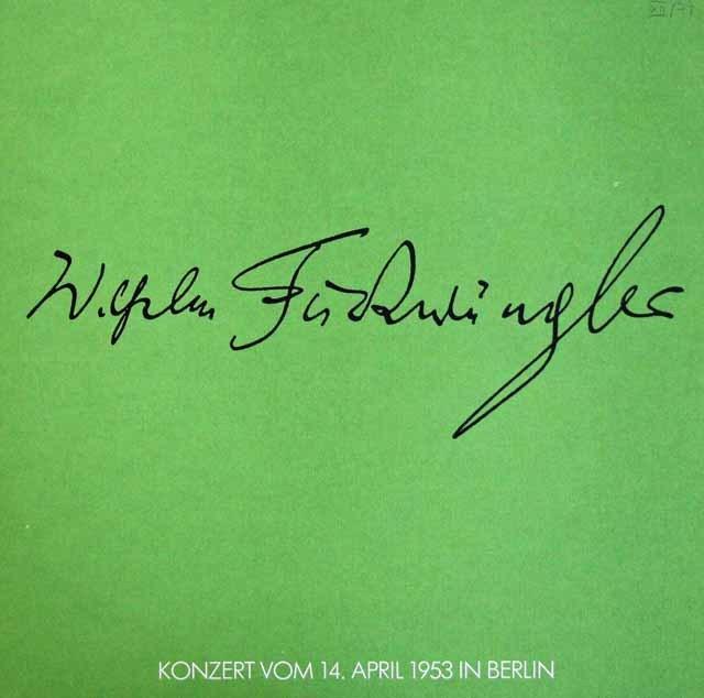 フルトヴェングラーのベートーヴェン/交響曲第7&8番ほか 独WF協会 3293 LP レコード