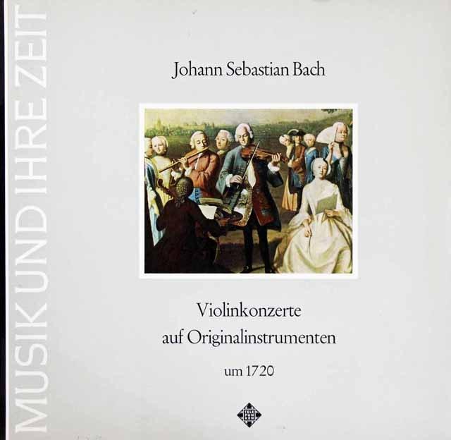 アーノンクールのバッハ/ヴァイオリン協奏曲集 独TELEFUNKEN 3293 LP レコード