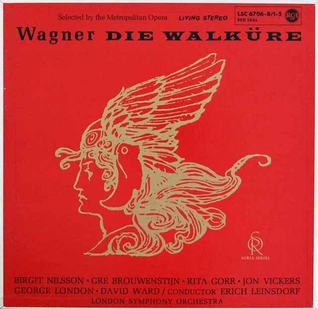【ソリア】 ラインスドルフのワーグナー/「ワルキューレ」全曲 独RCA 3293 LP レコード