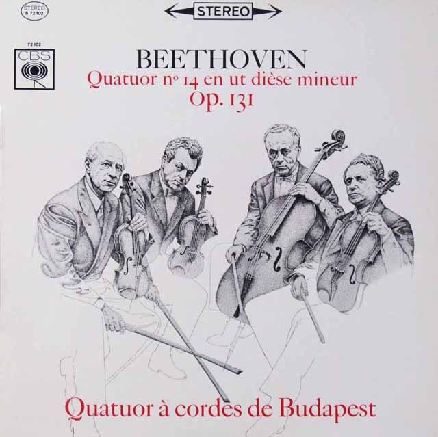 ブダペスト弦楽四重奏団のベートーヴェン/弦楽四重奏曲第14番 仏CBS 2814 LP レコード