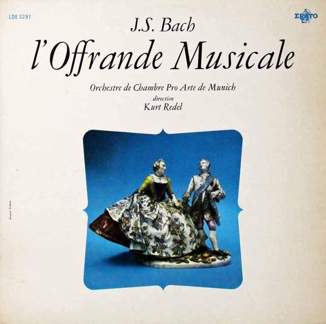 レーデルのバッハ/音楽のささげもの 仏ERATO 3298 LP レコード