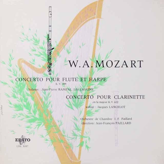 ランスロ&パイヤールのモーツァルト/クラリネット協奏曲ほか 仏ERATO 2814 LP レコード