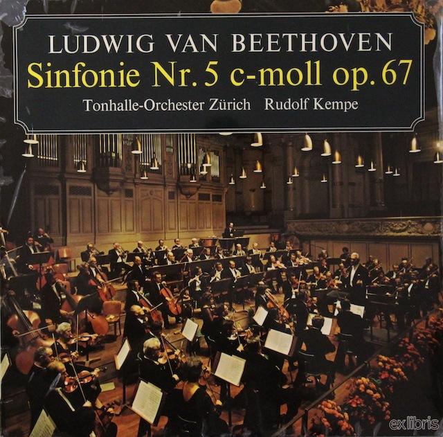 ケンペのベートーヴェン/交響曲第5番 スイスexlibris オリジナル盤 2816 LP レコード