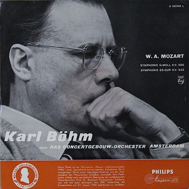 ベームのモーツァルト/交響曲第39&40番 独PHILIPS 2820 LP レコード