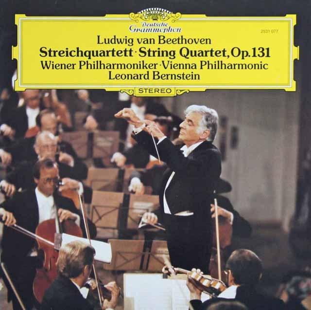 バーンスタインのベートーヴェン/弦楽四重奏曲第14番  独DGG 2903 LP レコード