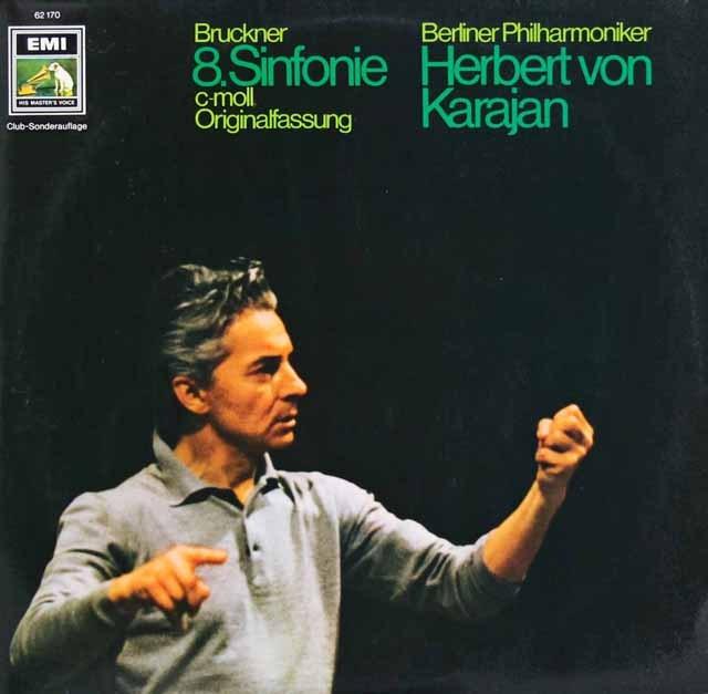 カラヤンのブルックナー/交響曲第8番 独EMI 3285 LP レコード