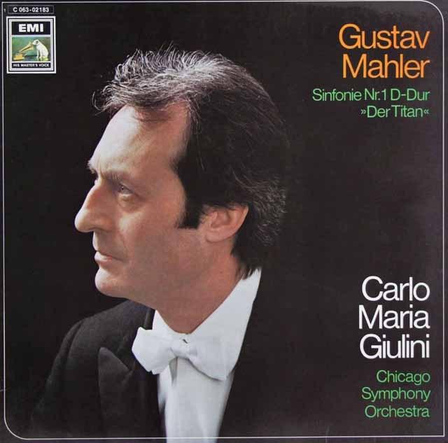 ジュリーニのマーラー/交響曲第1番「巨人」 独EMI 3285 LP レコード