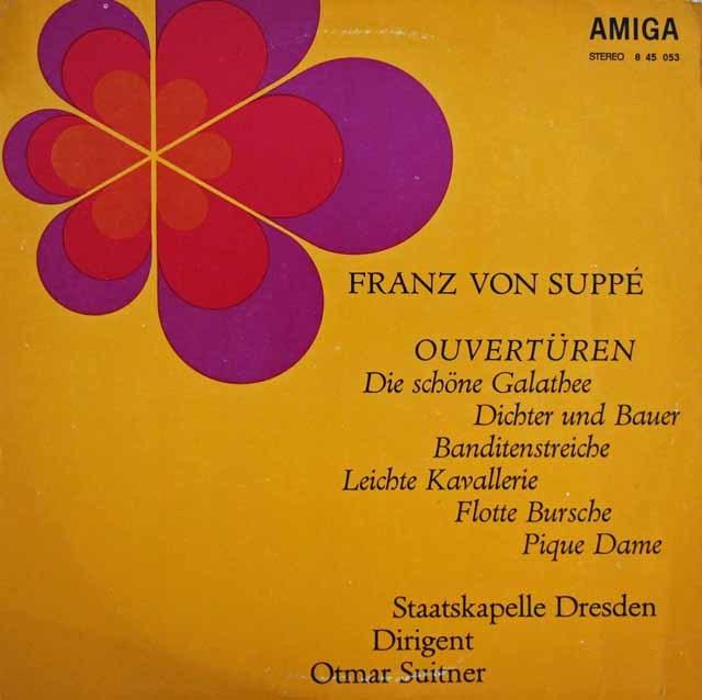 スウィトナーのスッペ/序曲集 独AMIGA 3285 LP レコード
