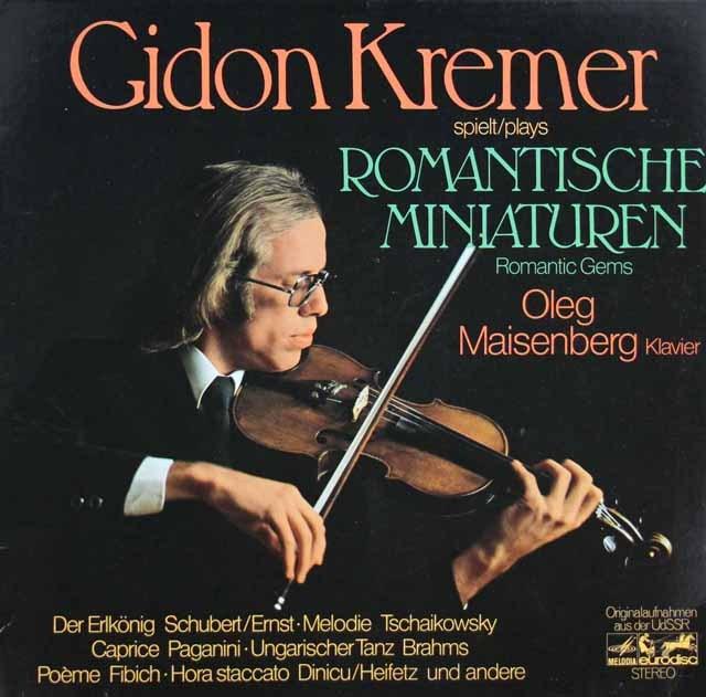 クレーメルの「ロマンティック小品集」  独eurodisc 3285 LP レコード