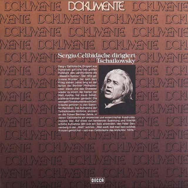 チェリビダッケのチャイコフスキー/交響曲第5番 独DECCA 2904 LP レコード