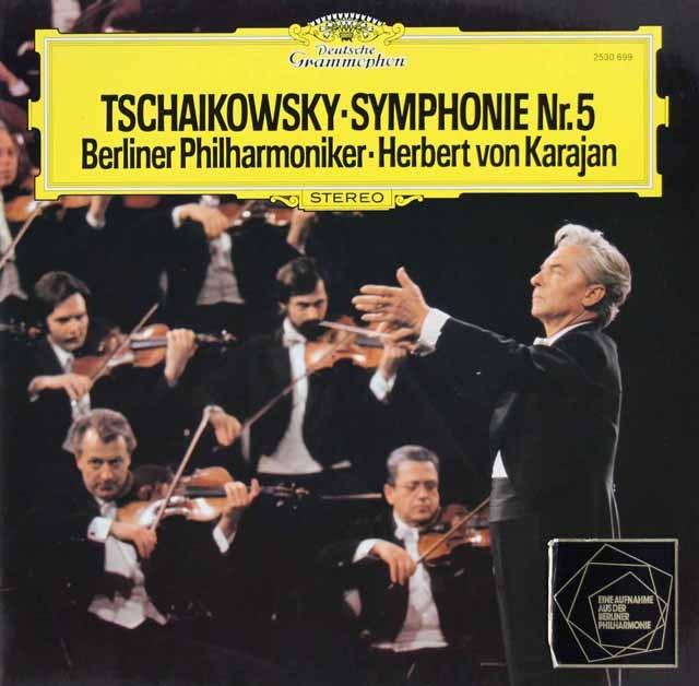 カラヤンのチャイコフスキー/交響曲第5番 独DGG 3285 LP レコード