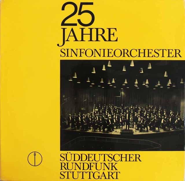 シュトゥットガルト放送交響楽団25周年記念LP 独SWR 2907 LP レコード