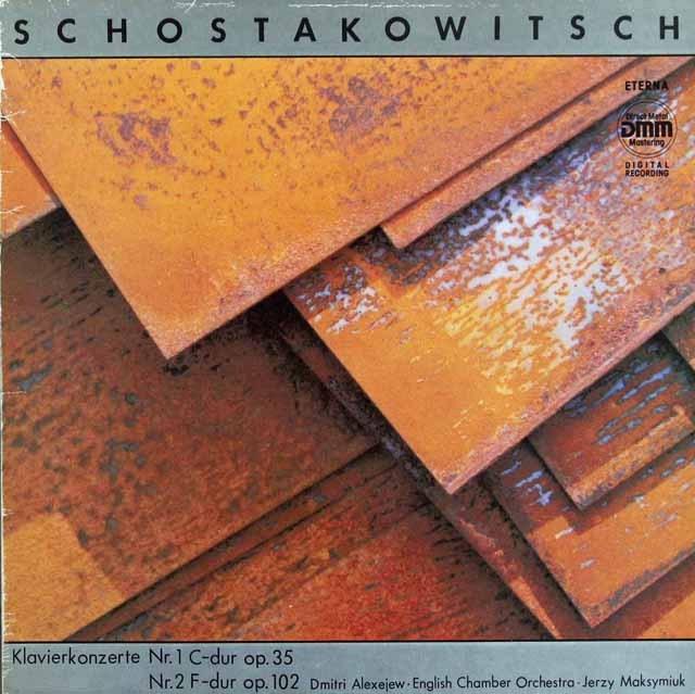 アレクセーエフ&マクシミウクのショスタコーヴィチ/ピアノ協奏曲第1&2番 独ETERNA 3285 LP レコード
