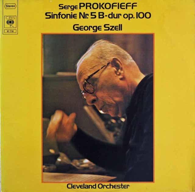 セルのプロコフィエフ/交響曲第5番 独CBS 2907 LP レコード