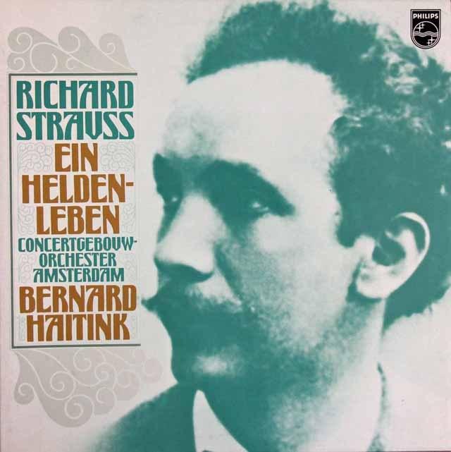 ハイティンクのR.シュトラウス/交響詩「英雄の生涯」  蘭PHILIPS 2909 LP レコード