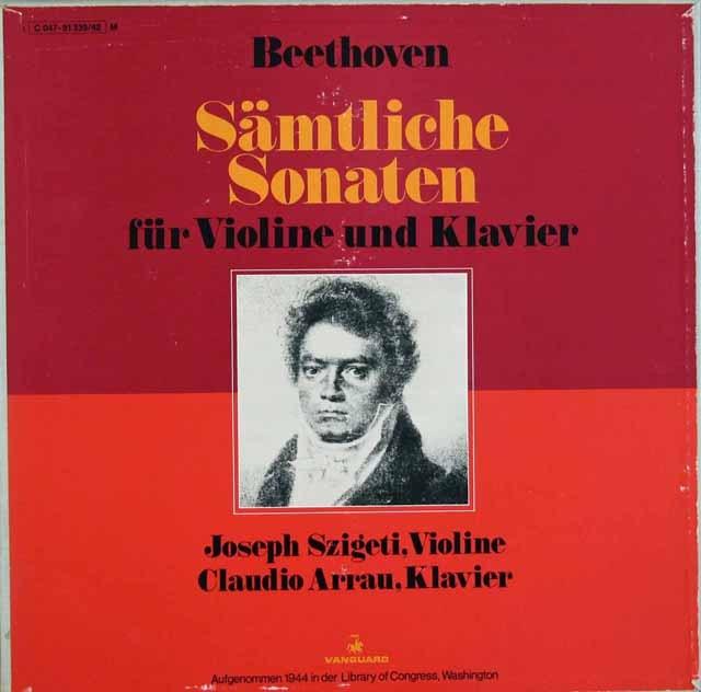 シゲティ&アラウのベートーヴェン/ヴァイオリンソナタ全集 独VANGUARD 2909 LP レコード